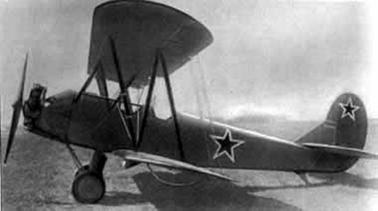 Учебный самолёт - Предложения - Ил-2 Штурмовик Форум